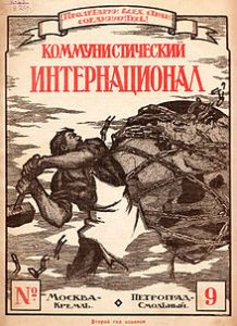 Poster for Communist International c. 1920